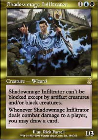 Magic: The Gathering - By winning a yearly Invitational tournament, Jon Finkel won the right for this card to feature his design and likeness.