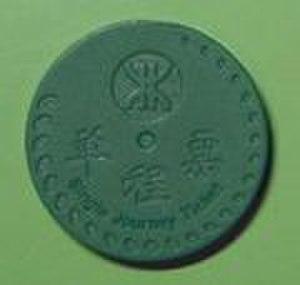 Shenzhen Metro - Shenzhen Metro RFID Token
