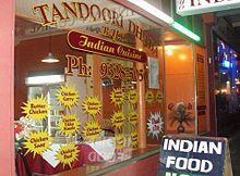 Indian Restaurant Flagstaff Melbourne