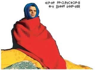 <i>The Getty Address</i> 2005 studio album by Dirty Projectors