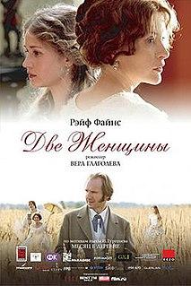 <i>Two Women</i> (2014 film) 2015 film by Vera Glagoleva
