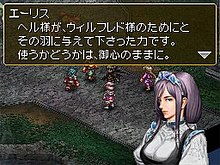valkyrie profile ds rom