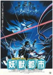 <i>Wicked City</i> (1987 film) 1987 film by Yoshiaki Kawajiri