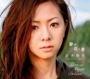 Yume ga Saku Haru/You and Music and Dream - Image: Yumegasakuharu reg