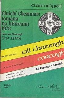 1978 All-Ireland Senior Hurling Championship Final