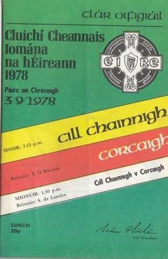 1978 All-Ireland Senior Hurling Championship Final - Image: 1978 All Ireland Senior Hurling Championship Final