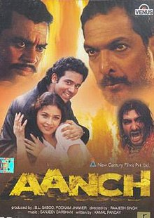 Aanch - Wikipedia