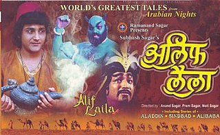 <i>Alif Laila</i> Indian television series from 1993 to 2001