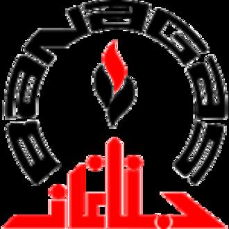 Banagas - Image: Bahrain National Gas Company logo