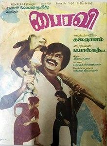 Image result for bairavi poster