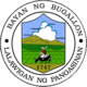 Official seal of Bugallon