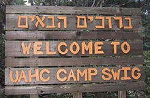 A photo of the entrance sign for Camp Swig in Saratoga, California.