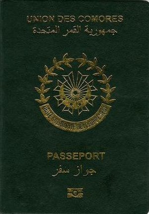 Comorian passport - The front cover of a contemporary Comorian passport.