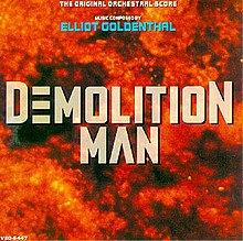 Demolition Man (film)
