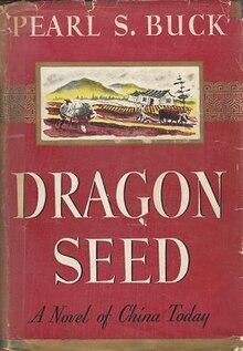 book design 2012