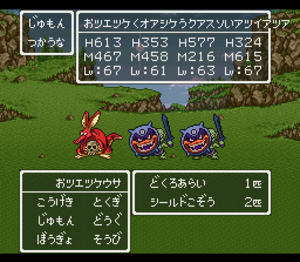 Dragon Quest VI - An example of battle, from the original Super Famicom version.