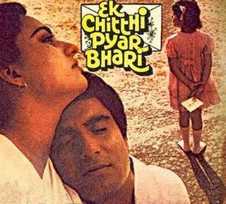 <i>Ek Chitthi Pyar Bhari</i> 1985 Indian film