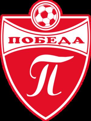FK Pobeda (2010) - Image: FK Pobeda 2010