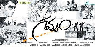 <i>Gamyam</i> 2008 Indian film directed by Krish