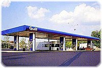 A Gulf gasoline station in Louisville, KY using the previous BP prototype. BP purchased all Gulf stations in the southeastern United States in the 1980's after Chevron, Inc. was forced to divest the stations by the United States Justice Department.