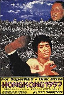 <i>Hong Kong 97</i> (video game)