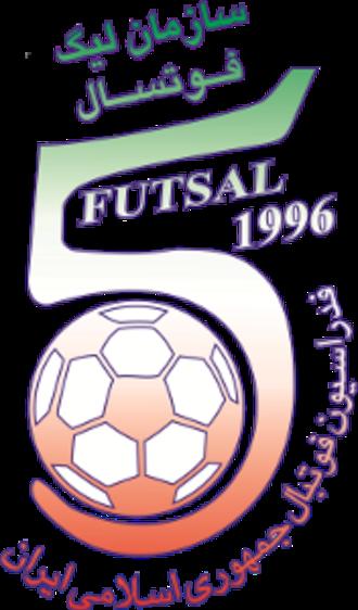 Iranian Futsal Super League - Image: Iranian Futsal Super League