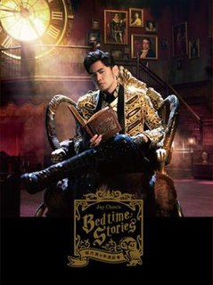 <i>Jay Chous Bedtime Stories</i> 2016 studio album by Jay Chou