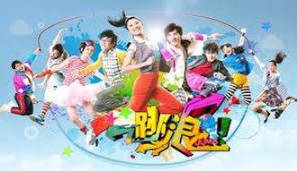 Jump! (TV series) - Image: Jump! poster