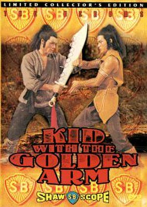 Kid with the Golden Arm - DVD release cover