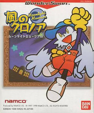 Kaze no Klonoa: Moonlight Museum - Image: Klonoa Moonlight Museum Packaging