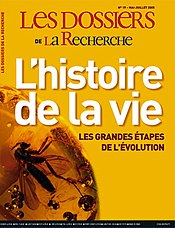 May-July 2005 cover of La Recherche