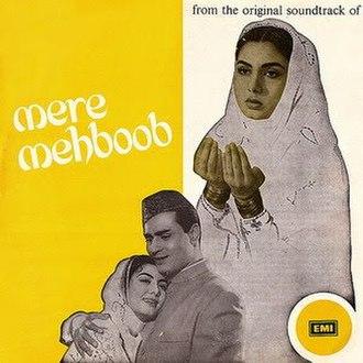 Mere Mehboob - Image: Mere Mehboob Audio Cover
