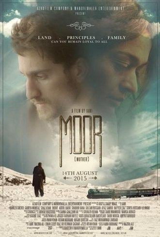 Moor (film) - Theatrical release poster