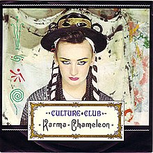 Culture Club — Karma Chameleon (studio acapella)