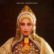 Yemenite Songs Wikipedia