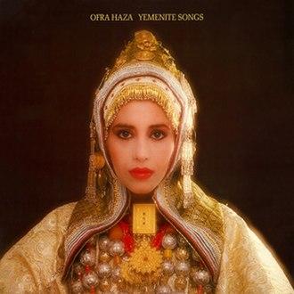 Yemenite Songs - Image: Ofra Haza Yemenite Songs