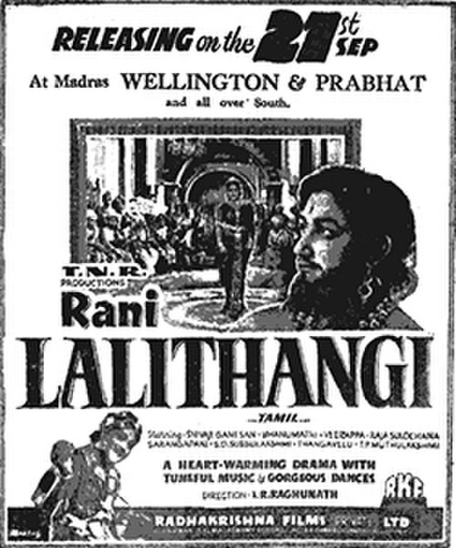 Rani Lalithangi