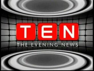 TEN: The Evening News - Final titlecard The Evening News 2010 until March 31