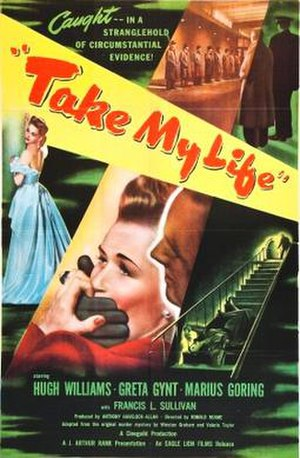 Take My Life - Theatrical release poster