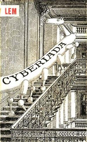 The Cyberiad - First Edition (Polish)