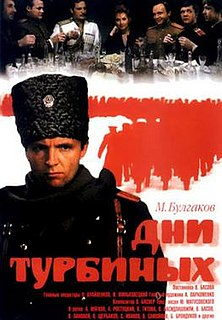 <i>The Days of the Turbins</i> (1976 film) 1976 film by Vladimir Basov
