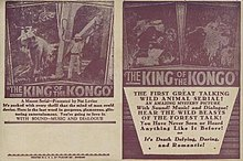 The King of the Kongo FilmPoster.jpeg