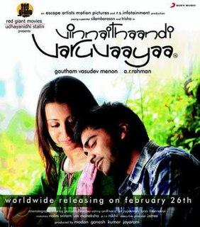 <i>Vinnaithaandi Varuvaayaa</i> 2010 film by Gautham Menon