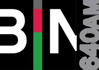WBIN (AM) Black Information Network radio station in Atlanta