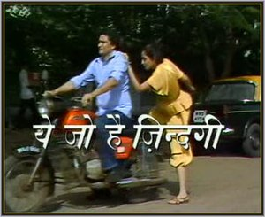 Yeh Jo Hai Zindagi - Screenshot with the title Yeh Jo Hai Zindagi in Hindi