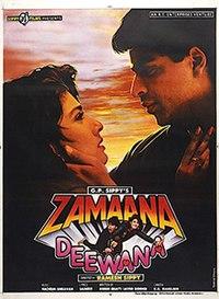 Zamana Deewana (1995) - Jeetendra, Shatrughan Sinha, Shahrukh Khan, Raveena Tandon, Anupam Kher, Prem Chopra