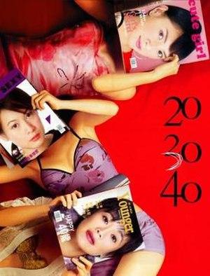 20 30 40 - Hong Kong Poster