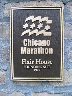 The founding location of the Chicago Marathon is at 214 West Erie in River North. 20070808 Flair House.JPG