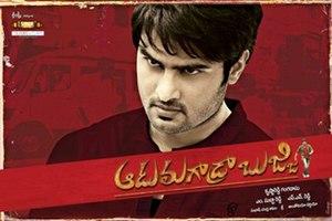 Aadu Magaadra Bujji - Film poster