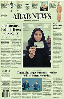 <i>Arab News</i> newspaper